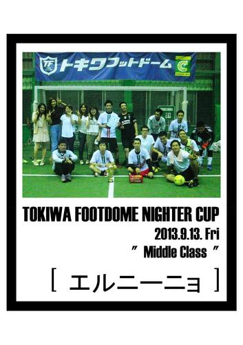 2013.9.13 NIGHTER CUP [ Middle ].jpg